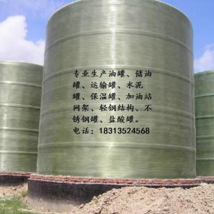 四川绵阳市500吨以上钢板筒仓图片