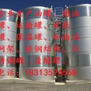 云南玉溪市江川县大型立式油罐图片