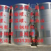 供应云南丽江大型立式油罐/防腐防酸储罐/玻璃钢储罐厂家