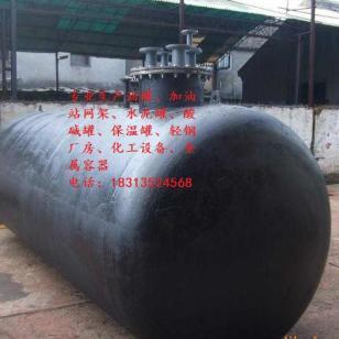 云南大型储油罐生产厂家图片