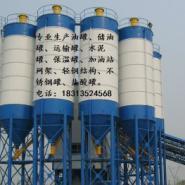 保山油罐水泥罐生产厂家图片
