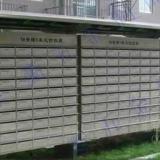供应不锈钢信报箱 家居楼房不锈钢信报箱