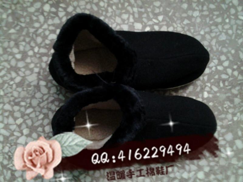 手工棉鞋保暖鞋_棉鞋批发_手工棉鞋销售