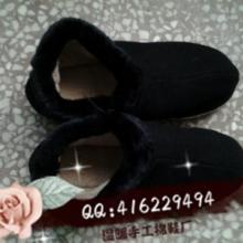 供应保暖棉鞋,保暖棉鞋价格,保暖棉鞋定做