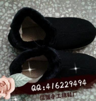 棉鞋保暖鞋图片/棉鞋保暖鞋样板图 (1)