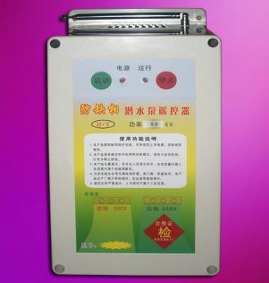 水泵缺相保护器图片/水泵缺相保护器样板图 (2)