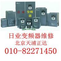 北京顺义专业维修时运捷品牌变频器