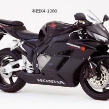 供应125摩托车本田X4-1300本田摩托车