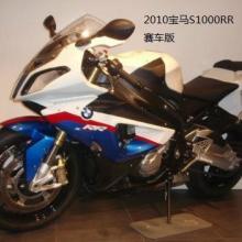 供应125摩托车宝马S1000RR赛车版摩托车