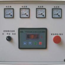 供应柴油发电机组控制/SHY-100-VA自动控制箱