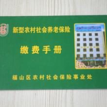 供应印刷彩色手册宣传册批发