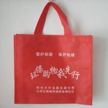 热卖手提袋、购物袋、环保袋、广告礼品袋