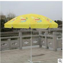 户外太阳伞广告促销伞定做
