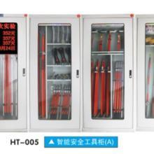 电力绝缘安全工具柜智能除湿安全工器具柜电力安全绝缘工具柜 电力绝缘智能除湿安全柜批发