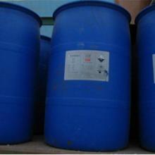 供应乙酰乙酸叔丁酯