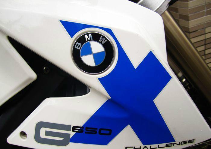 宝马G650X越野车进口原装大趴赛重型机车进口摩托车 宝马价格 火图片