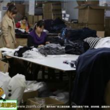 供应三纽服饰品牌保暖内衣、竹纤维保暖内衣厂家