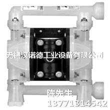 供应aro非金属隔膜泵