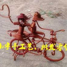 供应铝线情侣骑单车