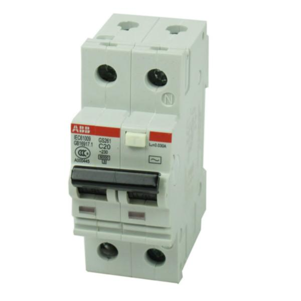 供应ABB现货小型直流断路器特价S202M-B40DC