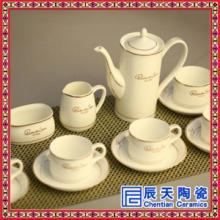 供应陶瓷咖啡具高档咖啡具