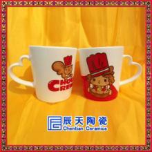 厂家定做马克杯 骨瓷大容量水杯 情侣陶瓷马克杯