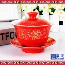 高档婚庆盖碗 骨瓷红色盖碗 精品陶瓷盖碗套装