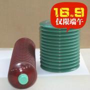 日本LUBEFS2-4图片