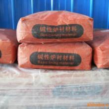耐高温粘结剂代替硼酸