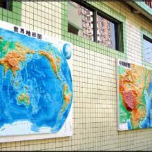 供应立体地形图 立体地形图 中国地形图 世界地图