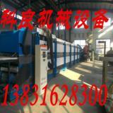 供应外墙聚氨酯保温板流水线设备,全自动聚氨酯保温板生产设备