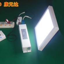 供应LED天花灯多功能应急电源盒