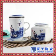 供应陶瓷茶杯厂家批发订做 青花瓷茶杯 茶杯加工