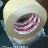 惠州进口fk免水牛皮胶带图片
