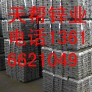 锌锭厂家锌压铸锌锭0号锌国标锌图片