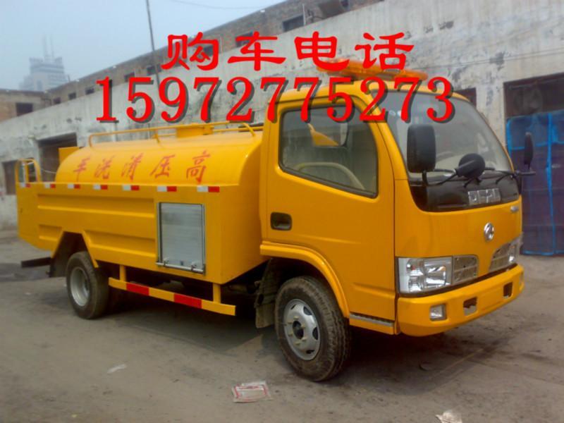 供应山东省高压清洗车厂家图片