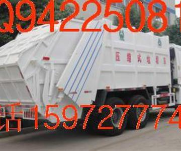 供应烟台市垃圾车生产厂家 垃圾车价格图片