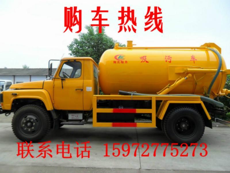 供应安徽省吸污车厂家在哪图片