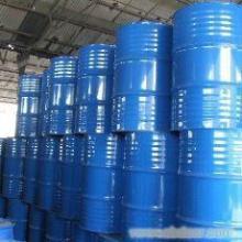 供应厂价供应甲醇