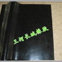 氯丁橡胶板-阻燃-耐油