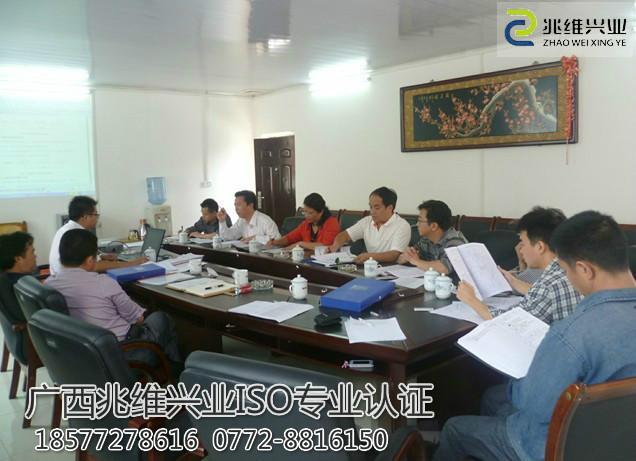 广西日用化工清洁生产认证公司/日用化工清洁生产认证机构