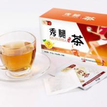 供应塑身美腿茶