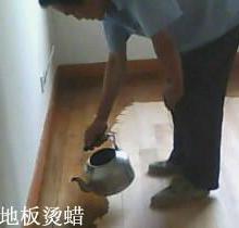 供应地板打蜡 实木地板打蜡 九江地板打蜡公司
