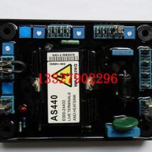 供应斯坦福AS440无刷发电机自动电压调节器AVR图片