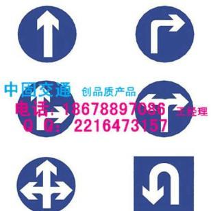 泰安标志牌定做客户王18678897086图片