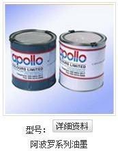 供应判断UV油墨完全固化的标准