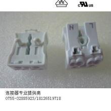 供应照明灯具用923接线端子-实惠图片