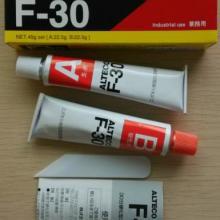 供应安特固 F30胶水, ALTECO F30 AB