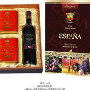 原生态橄榄油+1瓶葡图佳1998红酒图片