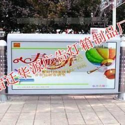供應滾動燈箱002,北京哪裏的滾動燈箱最便宜,北京哪裏有滾動燈箱買
